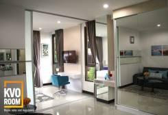 Продаются идеальные апартаменты на Пхукете - пляж Най Харн