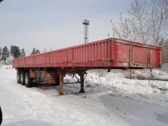 Cimc. Полуприцеп бортовой 50 т, 50 000 кг.