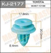 Клипса KJ2177 MASUMA