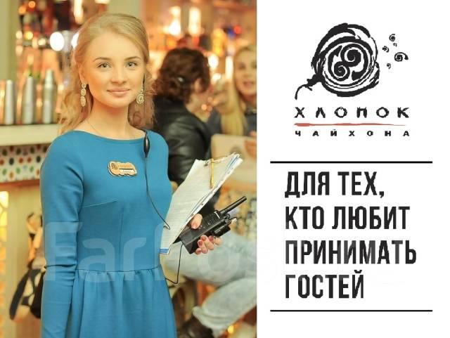 Администратор или хостес в рестораны и казино играть бесплатно игровые автоматы ягодки