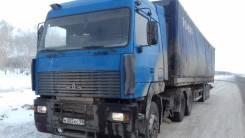 МАЗ 643008. Продам 2007 г. в., 14 860 куб. см., 26 100 кг.