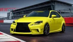 Обвес кузова аэродинамический. Lexus IS350, GSE30, GSE31 Lexus IS250, GSE30, GSE31 Lexus IS200t, ASE30. Под заказ