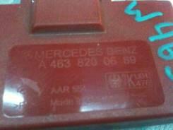 Антенна. Mercedes-Benz G-Class, W463
