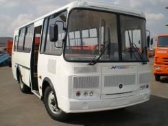 ПАЗ 32053. Продажа нового автобуса паз 32053, 4 700 куб. см., 25 мест