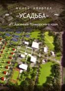 Земельный участок в районе Солнечного. 1 336 кв.м., собственность, электричество, вода, от агентства недвижимости (посредник)
