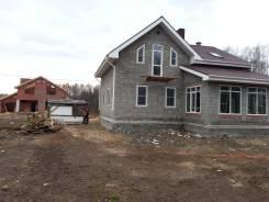 Строительство домов отсевоблоков. Проект дома в подарок