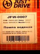Помпа водяная. Honda: CR-V, Ballade, Domani, Stepwgn, Integra, Orthia, S-MX Двигатели: B18B4, B18B1, B18B3