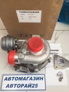 Турбина. Hyundai: Libero, Starex, ix35, Tucson, H1 Kia Sportage Kia Towner Двигатели: D4BH, D4BB