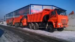 Камаз 6522. Самосвал 6х6 полный привод, 11 000 куб. см., 19 000 кг.