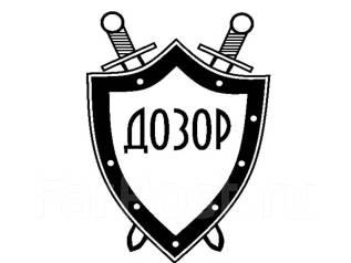 """Инженер ПТО. ООО """"Дозор"""". Улица Корабельная Набережная 6"""
