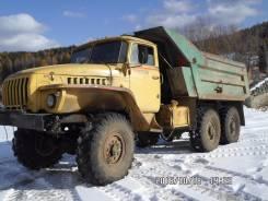 Урал 5557. Продается , 10 850 куб. см., 16 300 кг.