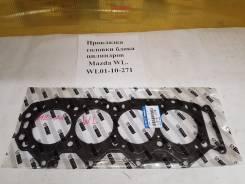 Прокладка головки блока цилиндров. Mazda: BT-50, Bongo Friendee, B-Series, Proceed, MPV, Efini Двигатели: WLAT, WLT, WL