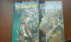 Продам книги Л. Бутяков, приключения