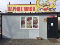 Продам готовый бизнес сеть мясных магазинов