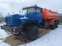 Урал. Автотопливозаправщики 10-15 куб на шасси урал новые