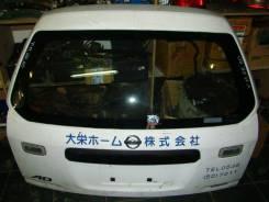 Дверь багажника. Nissan AD, VY11, WPY11, VENY11, WFY11, VGY11, WHY11, VFY11, VHNY11, VEY11, WHNY11, WRY11