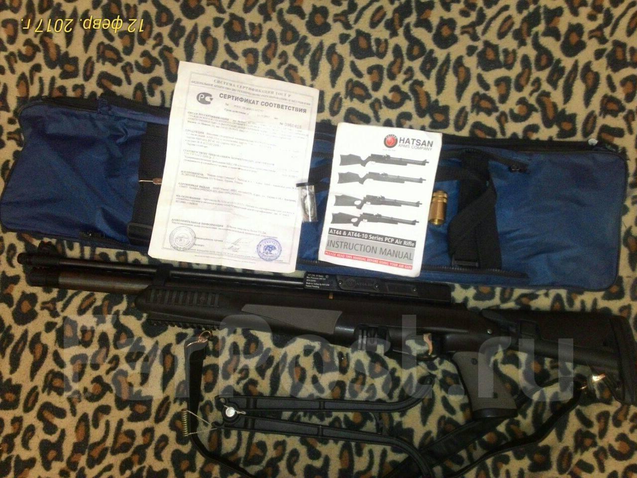 инструкция к винтовке хатсан pcp