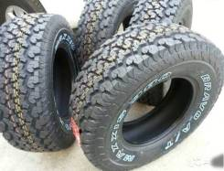 Maxxis Bravo AT-980. Летние, без износа, 1 шт