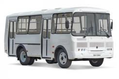 ПАЗ 32054. Пригородный автобус , 6 000 куб. см., 23 места