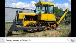 Вгтз ДТ-75. Продам баровую землеройную машину на базе ДТ 75, 1 000 куб. см.
