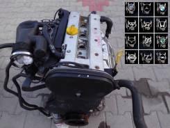 Двигатель Opel Omega B 2.2 Z22XE 1999-2004