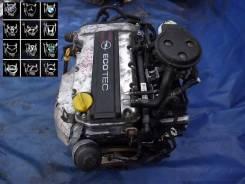 Двигатель Opel Corsa B 1.2 X12XE 1993-2000