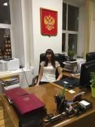 Секретарь. Средне-специальное образование, опыт работы 7 месяцев