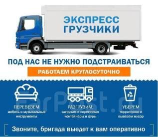 Приглашаем к сотрудничеству водителей с личными грузовиками