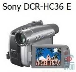 Sony DCR-HC36E. 20 и более Мп, с объективом