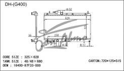 Радиатор Daihatsu APPLAUSE 1993- (A101S,A111S) (HD)