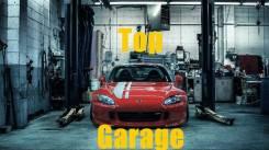 "Автосервис ""Top Garage"""