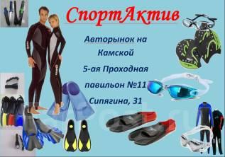 СпортАктив. Все для бассейна (ласты, очки и лопатки для плавания)