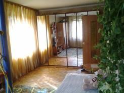 2-комнатная, улица Савченко 8. северо-восток, агентство, 47 кв.м.