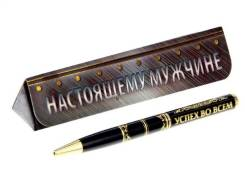 Ручки.