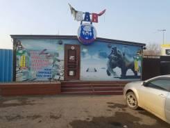 Продам торговый павильон п. Трудовое бар Берлога 48м. кв.