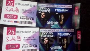 2 билета в СанРеМо на 25.02.17