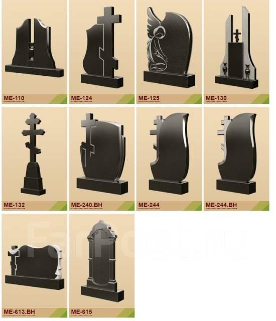 Памятники из зелёного гранита цена нефтеюганск памятники из гранита рисунки челябинск