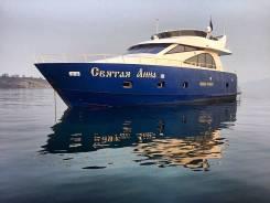 Моторная яхта Bruce Roberts. Год: 2016 год, длина 17,00м., двигатель стационарный, 532,00л.с., дизель