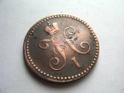 Неплохая! 1 Копейка Серебром 1840 год (ЕМ) Николай I Россия 24