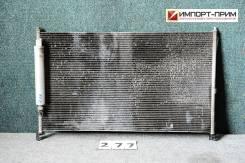 Радиатор кондиционера Nissan SERENA