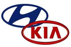 Запчасти Kia Hyundai и др