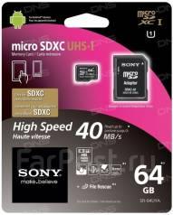 MicroSDXC.