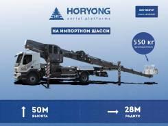 Horyong Sky. Автовышка Horyong SKY-500VP, рабочая высота 50 м. люлька 550 кг., 50 м. Под заказ