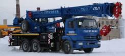 Галичанин КС 55713-1В-4. КС 55713-1В-4 автокран с гуськом 25 т. (Камаз-65115) Овоид, 25 000 кг., 34 м.