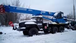 Клинцы КС-55713-3К-4. Автокран 25 тонн КС-55713-3К-4 Клинцы, 6 650 куб. см., 25 000 кг., 31 м.