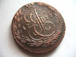 Неплохой Счастливый Екатерининский Пятак! 1777 год (ЕМ) Россия 26