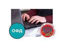 Подключение онлайн-кассы под ключ