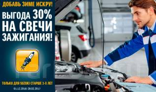 Свеча зажигания. Suzuki: Splash, Grand Vitara, Jimny, SX4, Vitara, Escudo, Swift Двигатель J20A
