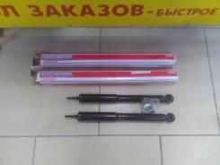 Амортизатор. Suzuki X-90, LB11S Suzuki Escudo, TD02W, TA52W, TA51W, TD01W, TD11W, TD32W, TA31W, TA01W, TA11W, TD62W, TD51W, TA02W, TA01V, TD61W, TD52W...