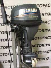 Yamaha. 9,90л.с., 4-тактный, бензиновый, нога L (508 мм), Год: 2004 год